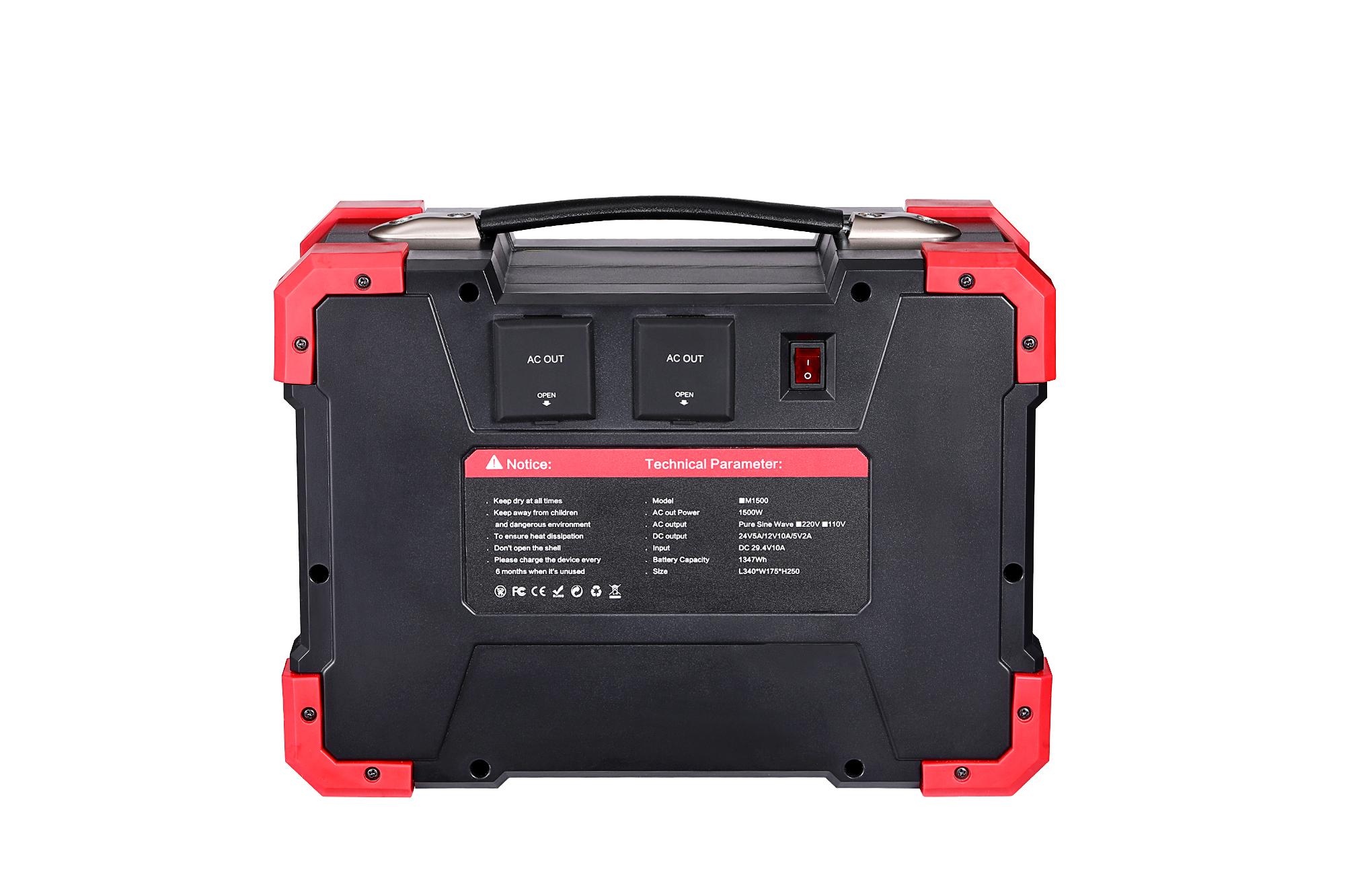 Batterie externe haute capacité RDG P1500 solaire énergie renouvelable