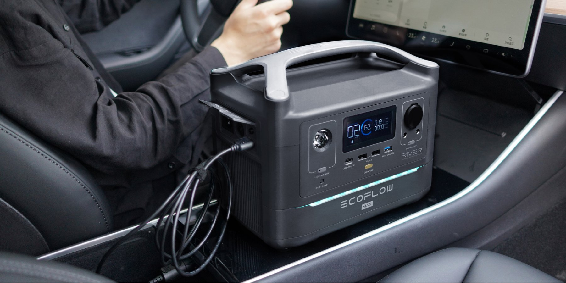 Chargeur voiture River MAx